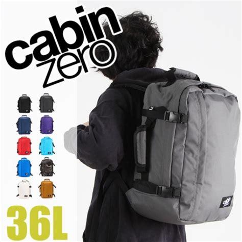 cabin zero cabin zero 36 travel travel essentials outdoor