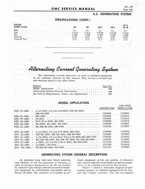 service manual old car manuals online 2009 gmc savana 1500 auto manual service manual 1997 1966 gmc service manual series 4000 6500 page 395 of 506