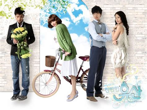 film korea drama komedi terbaik blog de jdrama dramas japonais cor 233 ens et ta 239 wanais par