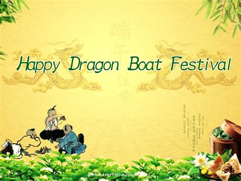 happy dragon boat festival - Dragon Boat Festival 2018 Greetings