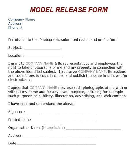 standard model release form template 8 best images about model release on models