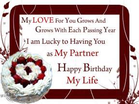 Romantic Happy Birthday Wishes For Boyfriend Happy