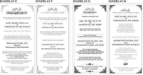 butik kad kahwin contoh ayat undangan newhairstylesformen2014