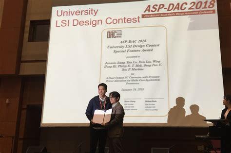 lsi design contest okinawa um chip wins asp dac 2018 university lsi design contest