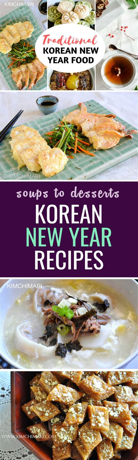 new year recipes authentic 2290 best asian food images on korean food