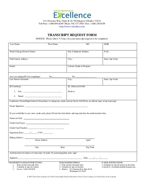 vhse transcript request form