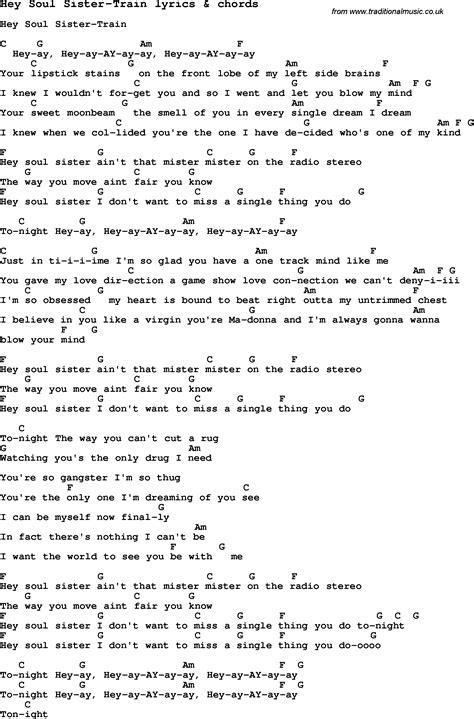Easy Ukulele Chords And Lyrics