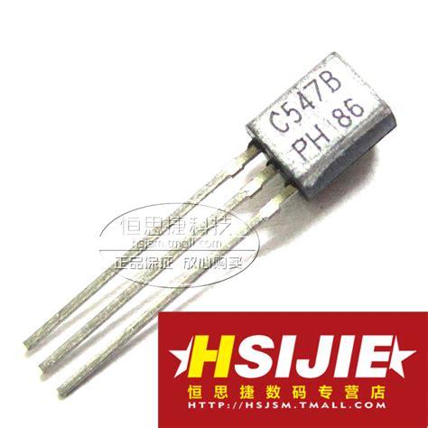 datasheet transistor j6920 popular c547b transistor buy cheap c547b transistor lots from china c547b transistor suppliers