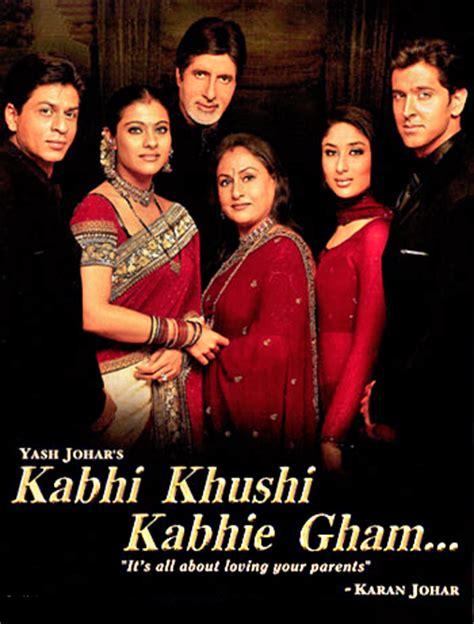 imagenes de la familia hindu kabhi khushi kabhie gham la familia hindu 2001 subtitulo