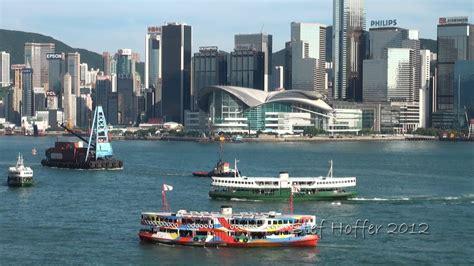 City Mba Hong Kong by Hong Kong City