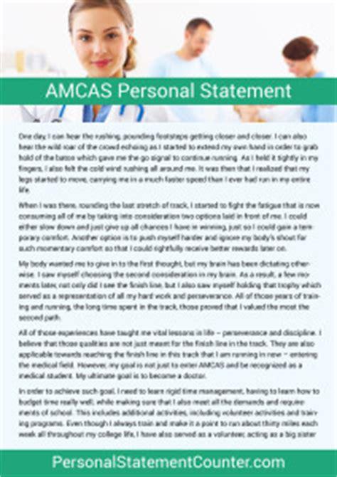 Amcas Essay Length by College Essays College Application Essays Amcas Essay Length