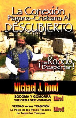 imagenes cristianas hebreas libro la conexi 243 n pagana cristiana por michael rood