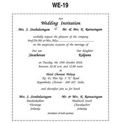 format of wedding invitation card in hindu wedding card matter in gujarati mini bridal