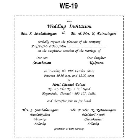 american wedding invitation card wordings wedding invitation wording in tamil font matik for