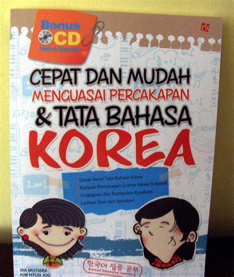 Kamus Kelompok Kata Bahasa Korea Indonesia Korea M417 tukang ngetik typist buku untuk belajar bahasa korea