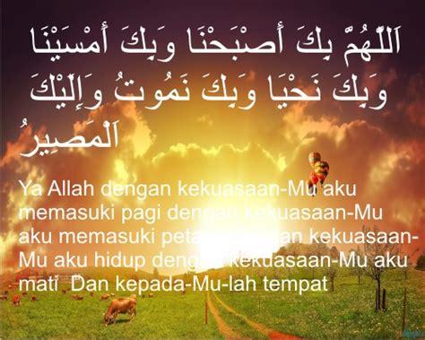 kata mutiara doa ketika pagi sore hari  agama islam