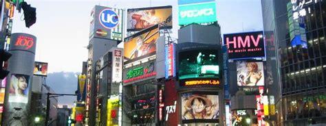 imagenes de japon image gallery imagenes de tokio japon