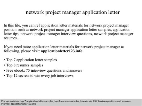Request Laptop Letter Network Project Manager Application Letter