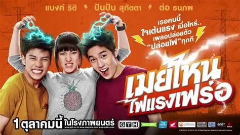film komedi yang paling lucu 10 film komedi thailand yang paling lucu dan konyol