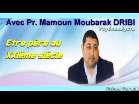 Dr Mamoun Moubarak Dribi Cabinet by Dr Mamoun Dribi Cabinet