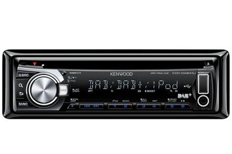 Bmw 1er Neue Batterie Kostet by Digitales Radio Dab Autobild De