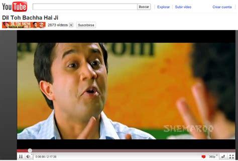 google youtube peliculas youtube movies las 250 ltimas pel 237 173 culas gratis que puedes