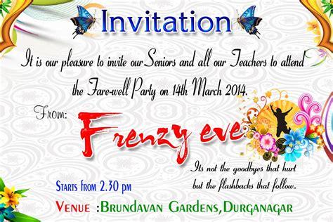 invitation card design for teachers day farewell invitation card for teachers invitation card of