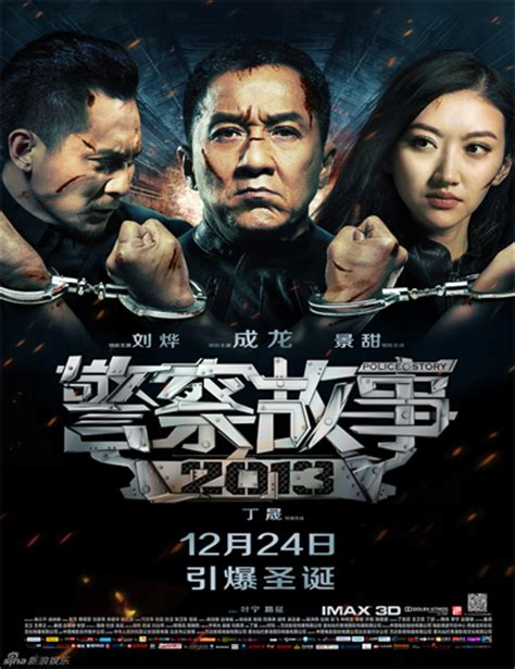 The Heroic Story Of Wen Tian 05 By Tony Wong Freesul ver story acci 243 n policial 2013