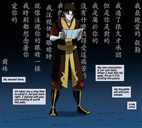Lu Led Zuko the legend of korra tv tropes forum