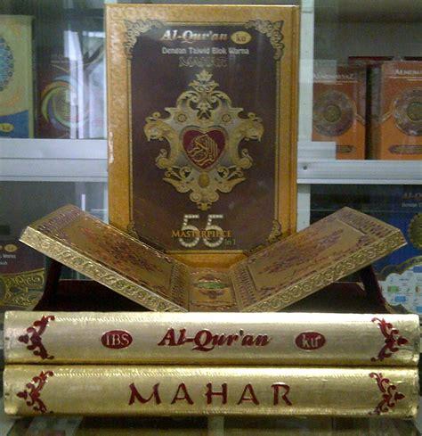 Alquranku Read Pen Tafsir Ilmi E Pen 2 al quranku cahaya asyihin
