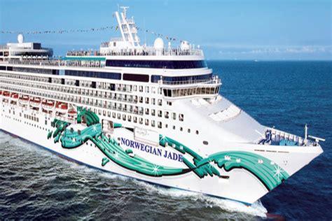 norwegian cruise ship jade cruise brothers norwegian jade