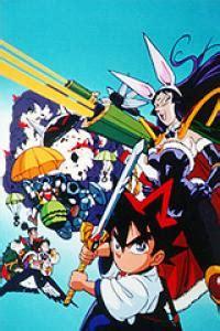 Legendary Brave Swordsman Yaiba 1993 Complete Series ken yuu densetsu yaiba anime 1993 tv episoden