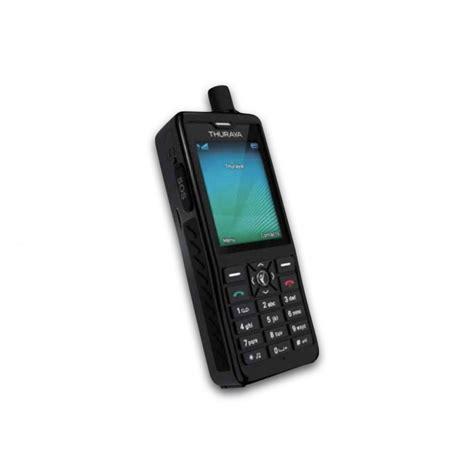 Kartu Perdana Inmarsat distributor resmi telepon satelit thuraya inmarsat iridium gratis kartu perdana provider
