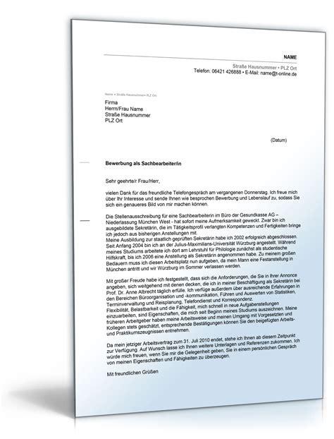 Bewerbungsschreiben Initiativbewerbung Sozialpädagogin Beliebte Downloads Anschreiben 187 Dokumente Vorlagen