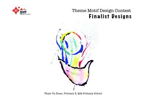 design competition sg syf theme motif design contest 2016 studio haroobee