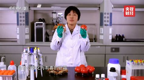 Oxalic Acid Ex China cctv blasts traditional concept of dangerous food