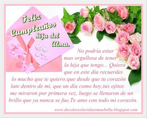 imagenes lindas para las hijas hermosas im 225 genes de cumplea 241 os con rosas para una hija
