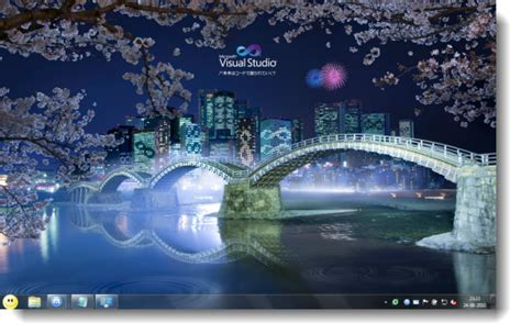 microsoft themes japan download visual studio theme for windows 7 from msn japan