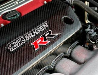 king motorsports unlimited  mugen performance products  honda  acura