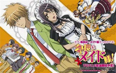 maid sama tv anime news network usuitakumi77 kaichou wa maid sama photo 32268532 fanpop