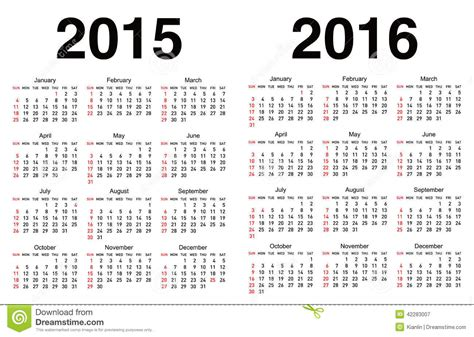 2015 2016 calendar template best photos of free printable 2015 2016 yearly calendar