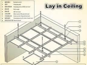 aluminum suspended ceiling aluminum ceiling profiles buy