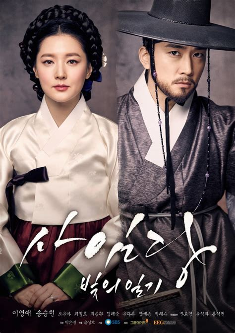 dramanice i have a lover dramanice eng sub watch dramanice kdrama indo sub