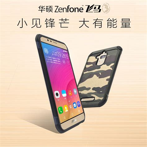 Army For Asus Zenfone Max asus zenfone 3 max zc520tl army prot end 12 4 2018 8 15 pm