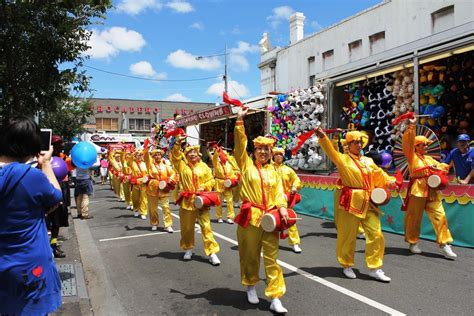 new year parade melbourne 2016 melbourne falun gong waist drum performance again