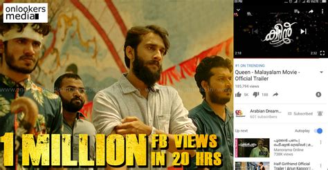 malayalam movie queen actor photos trending queen trailer crosses 1 million views in 20 hours