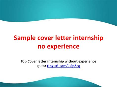 Internship Cover Letter Exles With No Experience sle cover letter internship no experience