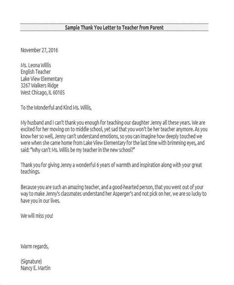 sample teacher letters sample