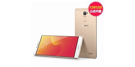 Oppo R7 Plus Ram 4gb oppo r7 plus enhanced version with 4gb ram 64gb storage launched
