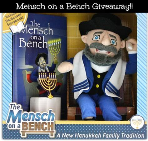 mensch on a bench mensch on a bench giveaway what jew wanna eat